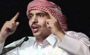 252-qatar-poet