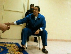 Poet Mohammed Al-Ajmai