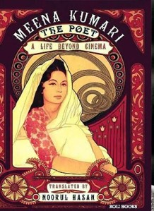 meena-kumari-the-poet-book-review