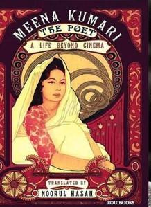 meena-kumari-the-poet-book-review