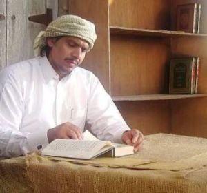 mohammadalajami